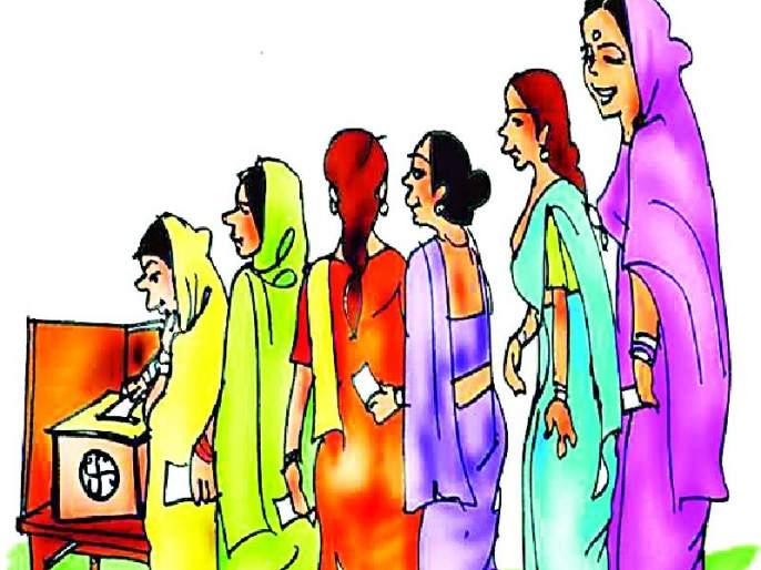 The key to the luck of the candidates in the hands of women | महिलांच्या हाती उमेदवारांच्या नशिबाची चावी