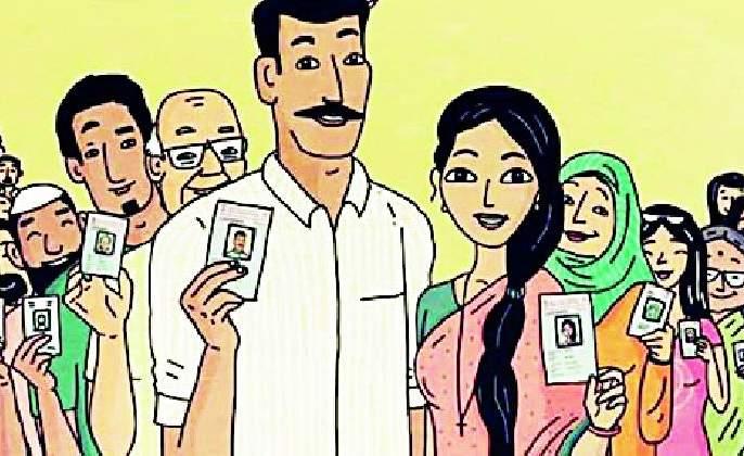Maharashtra Election 2019 ; District average voter turnout of 66.86 percent | Maharashtra Election 2019 ; जिल्ह्यात सरासरी ६६.८६ टक्के मतदान