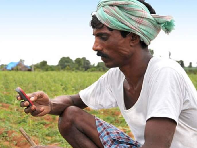 Disadvantaged Farmers: Process of payment of premature payment to bank account | नुकसानग्रस्त शेतक:यांना अवकाळीची भरपाई बँक खात्यावर देण्याची प्रक्रिया