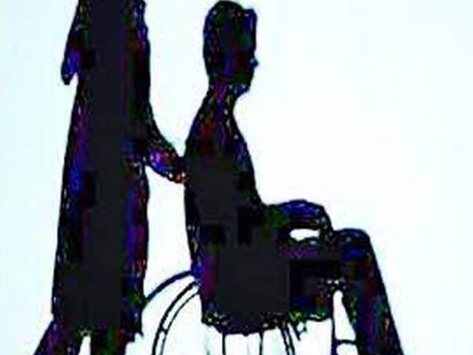 Shahada: Discussing the Problems of Disability Voters | Vidhan Sabha 2019 : शहादा : दिव्यांग मतदारांच्या समस्यांवर चर्चा