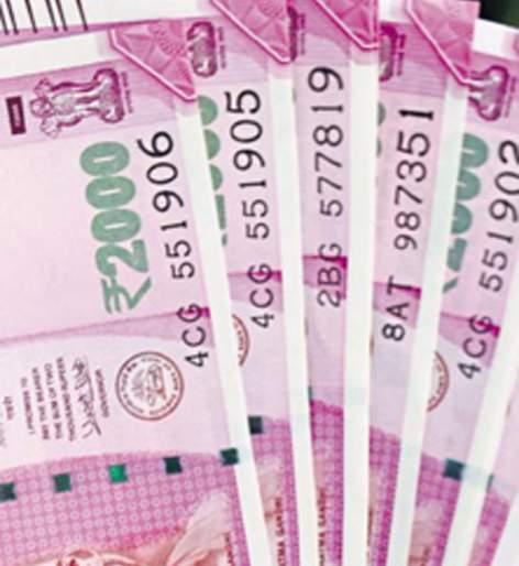 Parbhani: Rs 181 crore drought subsidy allocation | परभणी : १८१ कोटी रुपयांचे दुष्काळी अनुदान वाटप