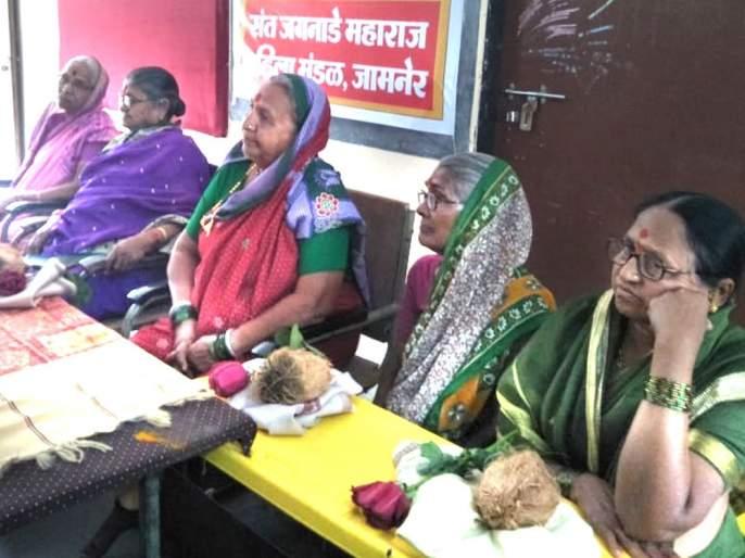 Older ladies and sisters greeted by the Telugu Samaj Mahila Mandal at Jamner | जामनेर येथे तेली समाज महिला मंडळातर्फे वयोवृद्ध सुवासिनींचा सत्कार