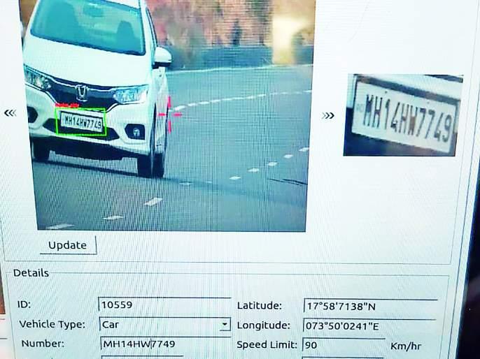 Police were shocked by the speed of this car ... | या कारचे स्पीड पाहून पोलीस आवाक् झाले... : जीवघेण्या वेगाने नागरिकांना धडकी