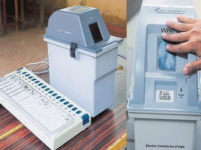 The location of 2 polling stations has been changed | ४२ मतदान केंद्रांचे ठिकाण बदलले