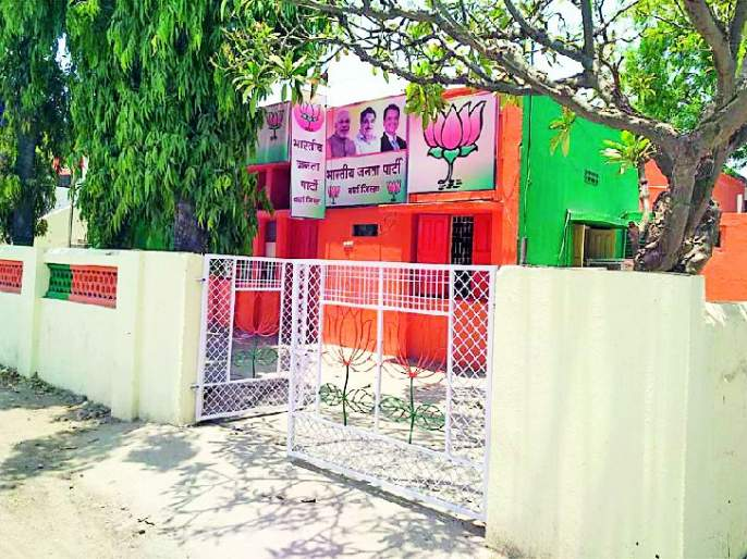 Today's decision of the MP of the district | गांधी जिल्ह्याच्या खासदाराचा आज फैसला