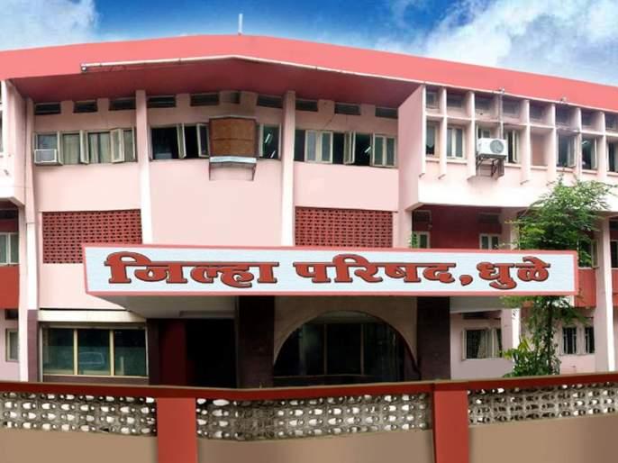 Dharule zilla parishad chaired for the post | धुळे जिल्हा परिषदेच्या सभापतीपदासाठी मोर्चेबांधणी सुरू