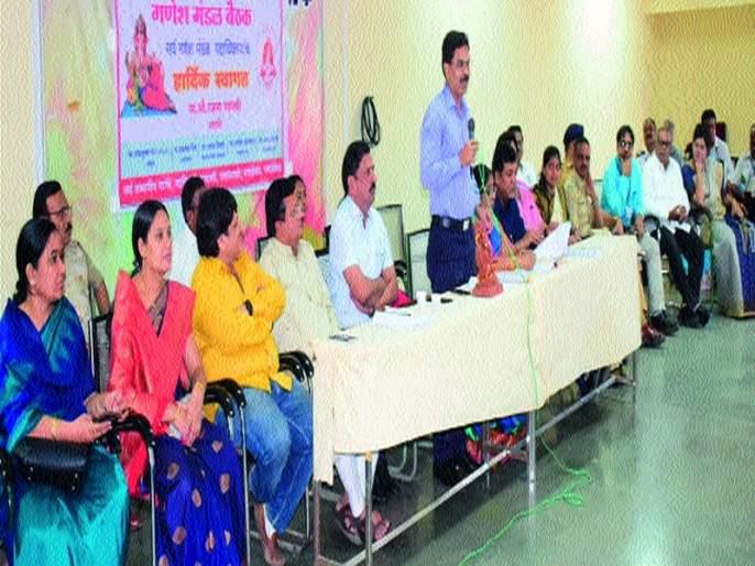 Threats of action angered Ganesh Mandal | कारवायांच्या धमक्यांनी गणेश मंडळे संतप्त