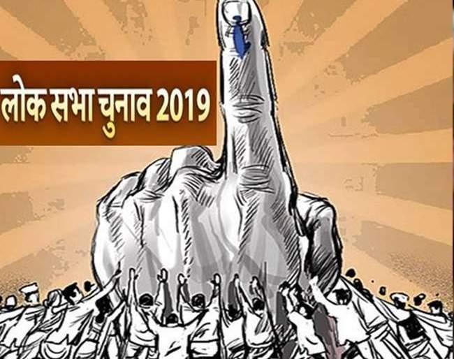 Bhamre got votes due to the overthrow of the Sena-BJP alliance | सेना-भाजप युतीच्या वर्चस्वामुळे भामरे यांना मिळाले मताधिक्य