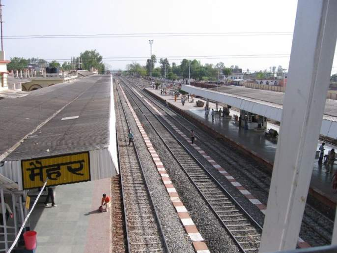 Special stop at the Mayer Railway Station for Navratri | नवरात्रीसाठी मय्यर रेल्वेस्थानकावर विशेष थांबा
