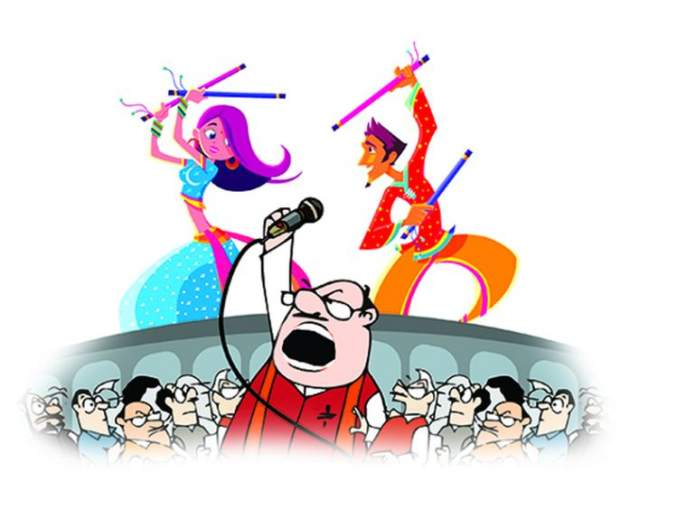 Garba will also be the platform of the election field | Vidhan Sabha Election 2019; निवडणूक रिंगणात नेत्यांचाही रंगणार गरबा