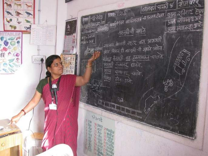 Eligibility of 31 thousand candidates for the post of teacher will end | ३१ हजार उमेदवारांची शिक्षक पदाची पात्रता संपणार