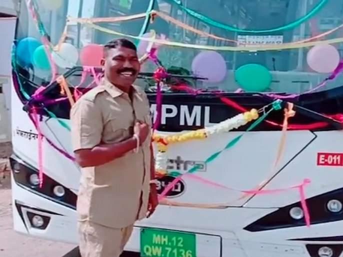 one bus driver has been suspended for tiktok video in pune | TikTok व्हिडीओ करणं पडलं भारी, पुण्यात बस चालकाने गमावली नोकरी