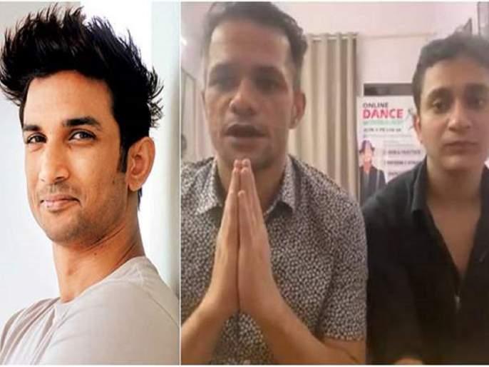 sushant singh rajput friend ganesh hiwarkar and ex-staff ankit acharya are on a hunger strike in delhi from oct 2 | जस्टिस फॉर सुशांत! उपोषणावर बसणार गणेश व अंकित