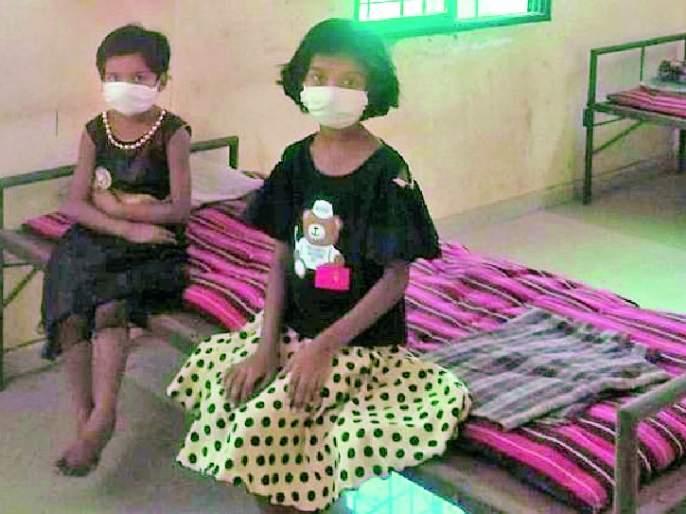 Two little girls at the quarantine center | क्वारंटाईन सेंटरवर रमल्या दोन चिमुकल्या