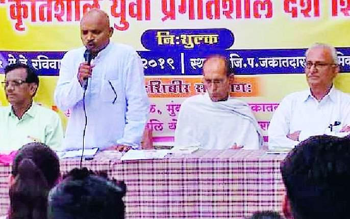 Gandhi gave self confidence to India | गांधींनी भारताला आत्मभान दिले