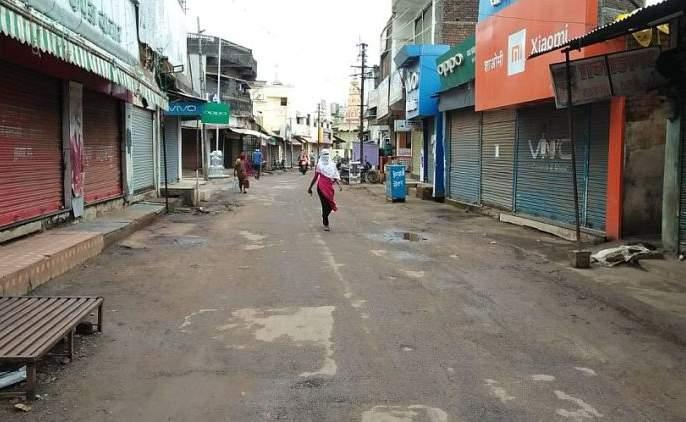 Gadchiroli city strictly closed; Enforcement of public curfew | गडचिरोली शहर कडकडीत बंद; जनता कर्फ्यूची अंमलबजावणी