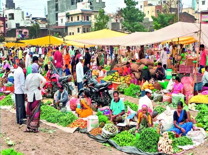 farmers have no place to BAZAAR In Rajgurunagar market | राजगुरुनगर बाजारात शेतकऱ्यांनाच मिळेना जागा