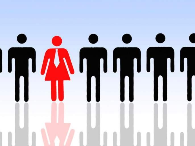 Employment opportunities for women in Parola taluka | पारोळा तालुक्यातील महिलांना रोजगार संधी
