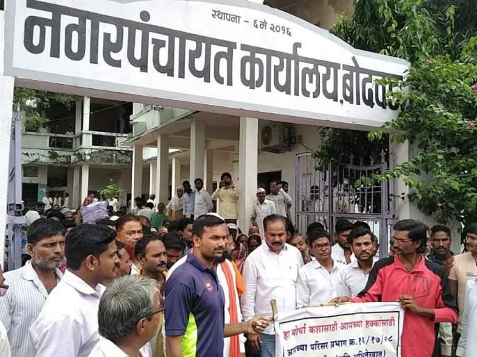 Shiv Sena marches on Bodwad to house council | बोदवड येथे घरकुलप्रश्नी शिवसेनेचा नगरपंचायतीवर मोर्चा
