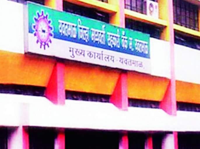 District Bank's private 'CA' in doubt   जिल्हा बँकेचे खासगी 'सीए' संशयाच्या भोवऱ्यात