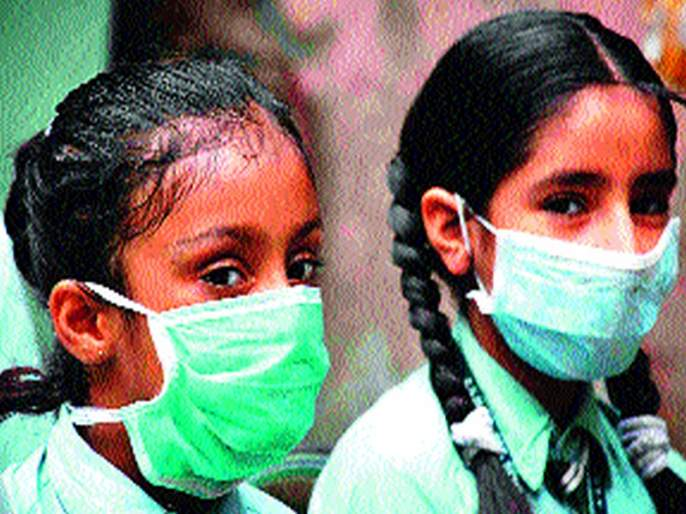 Sixth victim in city due to swine flu | स्वाइन फ्लूमुळे शहरात सहावा बळी
