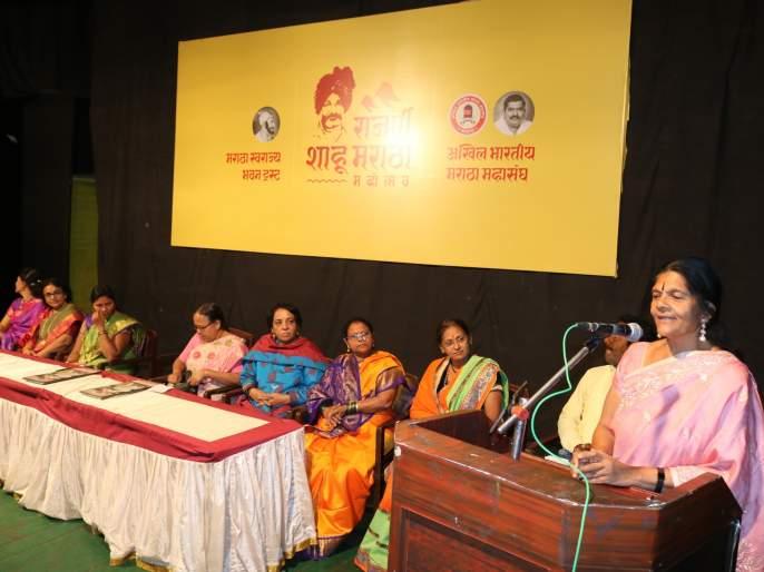 Indigenous women are in the true sense: Chetna Sinha, Rajarshi Shahu Maratha Mahotsav | माणदेशी महिला खऱ्या अर्थाने कारभारणी : चेतना सिन्हा, राजर्षी शाहू मराठा महोत्सव