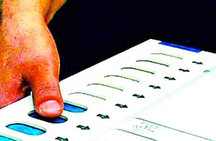 524 Gram Panchayat elections in November!   ५२४ ग्रामपंचायतींच्या निवडणुका नोव्हेंबरमध्ये!