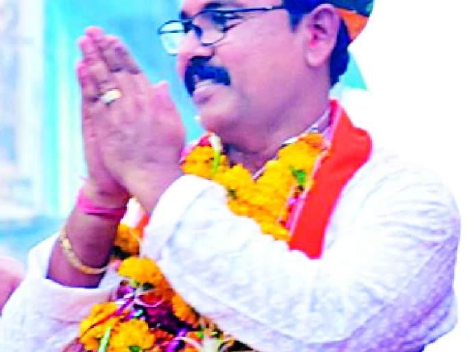 Bhartara-Gondiya MP from Sunil Mendhe | सुनील मेंढे झाले भंडारा-गोंदियाचे खासदार