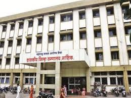 Brain surgery to be done at Nashik District Hospital! | नाशिक जिल्हा रुग्णालयात होणार मेंदूवर शस्त्रक्रिया!