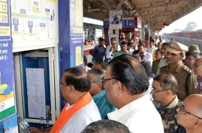 Inspection of Railway Station at Bhusawal Station | रेल्वे पथकाकडून भुसावळ स्थानकावर पाहणी