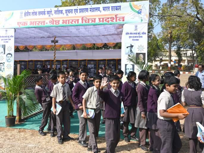 'Ek Bharat Shrestha Bharat' started with the exhibition | 'एक भारत श्रेष्ठ भारत' चित्रप्रदर्शनाला सुरुवात