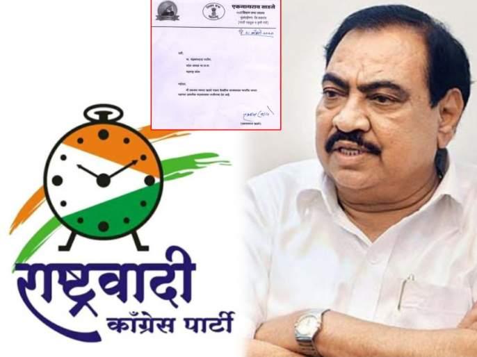 Eknath Khadse resigned from BJP; The NCP will have responsibility agriculture ministry | Eknath Khadse: एकनाथ खडसेंनी भाजपाला दिला २ ओळींचा राजीनामा; राष्ट्रवादीत मिळणार मोठी जबाबदारी