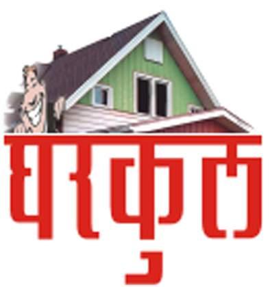 4500 houses in three years in Jalna district | जालनाजिल्हाभरात तीन वर्षात साडेचार हजार घरकुलांचे काम पूर्ण