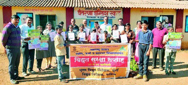 Electrical Safety Week at Vaitaran School | वैतरणा विद्यालयात विद्युत सुरक्षा सप्ताह