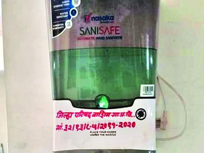 Government office sanitizer machine off! | शासकीय कार्यालयातील सॅनिटायझर मशीन बंद !