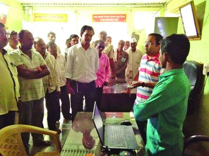 Farmers will get 'pension card' only after registration is completed. | नोंदणी पूर्ण झाल्यानंतरच मिळणार शेतकऱ्यांना 'पेन्शन कार्ड'