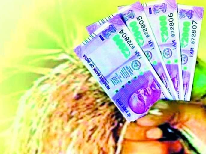 Place 166 farmers in the first list of debt relief | कर्जमुक्तीच्या पहिल्या यादीत १६६ शेतकऱ्यांना स्थान