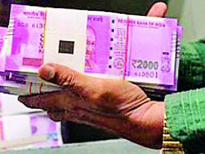 Election: Rupees 16 lakhs in seizure | निवडणूक : जप्तीतील १६ लाख रुपये परत
