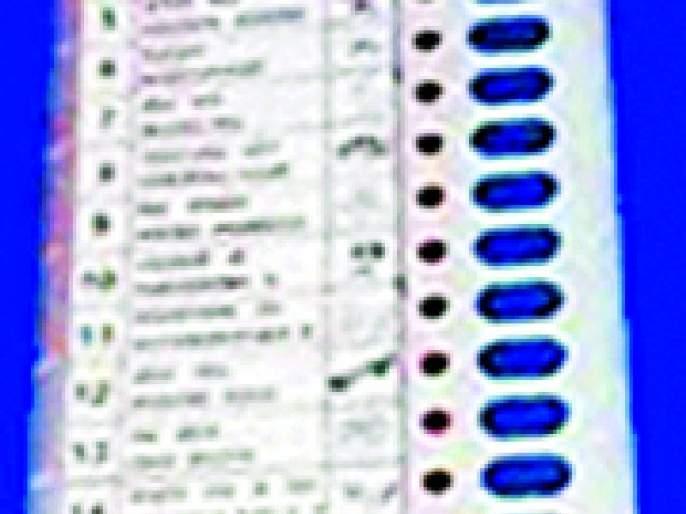 Maharashtra Election 2019 ; accounted for 8.5 percent of the vote | Maharashtra Election 2019 ; अपक्षांनी घेतली ३०.७५ टक्के मते