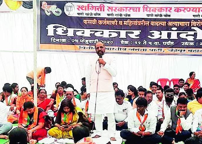 BJP's Elgar against the state government | राज्य सरकारविरूद्ध भाजपचा एल्गार