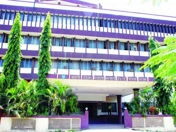 Notice on property of Manangaanga Co-operative Sugar Plant   माणगंगा सहकारी साखर कारखान्याच्या मालमत्तेबाबतनोटीसयुद्ध