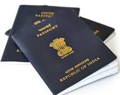 Nine thousand passports issued in the year | वर्षभरात काढले नऊ हजार पासपोर्ट