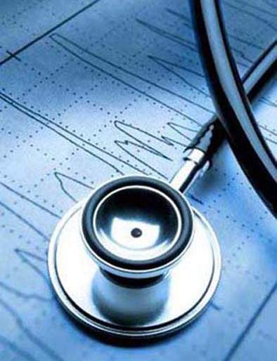 Equipped with Health Department for Controlling diseases | साथ नियंत्रणासाठी आरोग्य विभाग सज्ज...