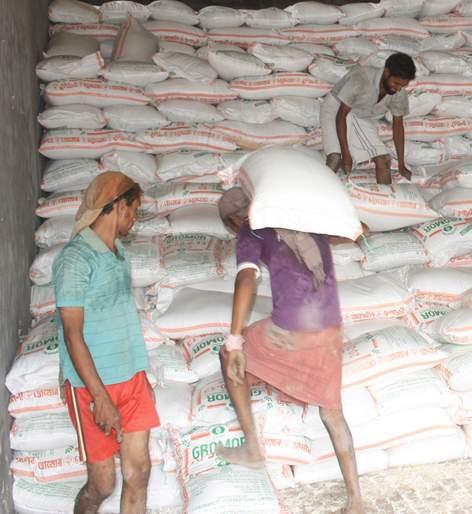Kharif season; Seed, fertilizer samples taken by the Agriculture Department ...   खरीप हंगाम; कृषी विभागाने घेतले बियाणे, खतांचे नमुने...