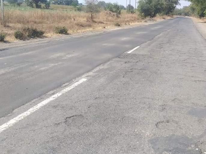 Half of the work done for the governors was done on the rest of the road, 'Ramram' | ्नराज्यपालांसाठी अर्धेच केले काम उर्वरित रस्त्यालाच केला 'रामराम'