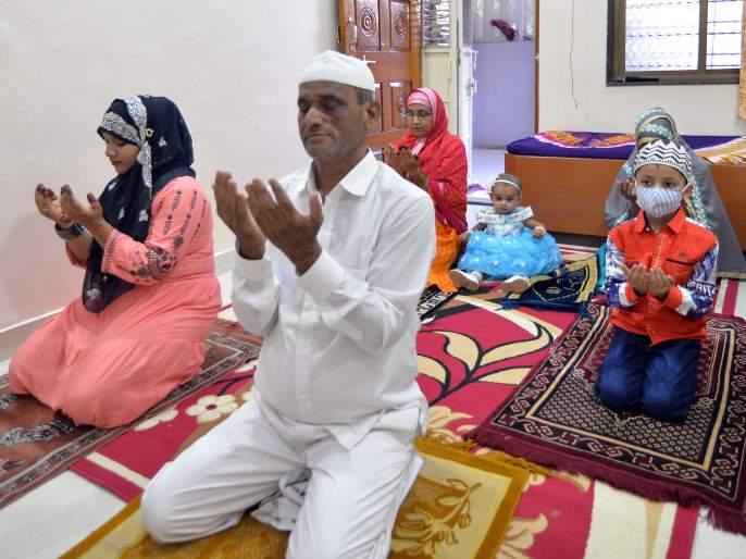 Praying at home   घराघरांत नमाजपठण