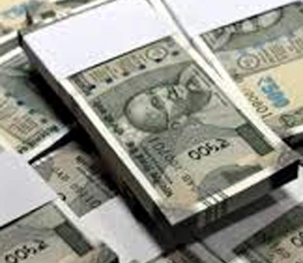 Parbhani: Recovery of Interest from Banks | परभणी: बँकांकडून होतेय व्याजाची वसुली