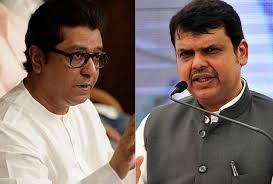MNS will join BJP in municipal elections! | मनपा निवडणुकीत मनसे भाजपचं जमणार!