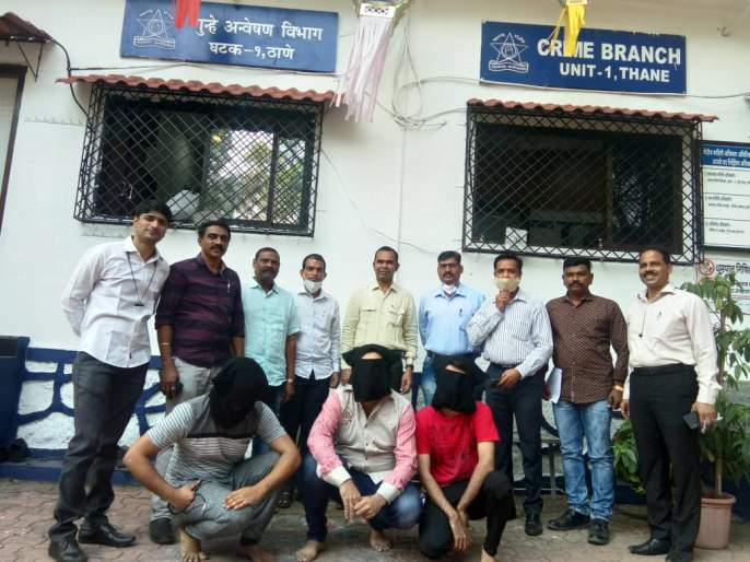 Fraud of Rs 18 lakh by pretending to be a distributor of a financial company: Gang arrested | वित्तीय कंपनीचा वितरक असल्याचे भासवून १८ लाखांची फसवणूक: टोळी जेरबंद