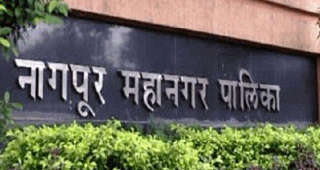 Nagpur does not have arrears; 514 properties to be auctioned | नागपुरातथकबाकीदारांची खैर नाही; ५१४ मालमत्ता काढणार लिलावात